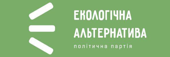 Чи знаєте ви, що відбувається зі станом довкілля у Києві?