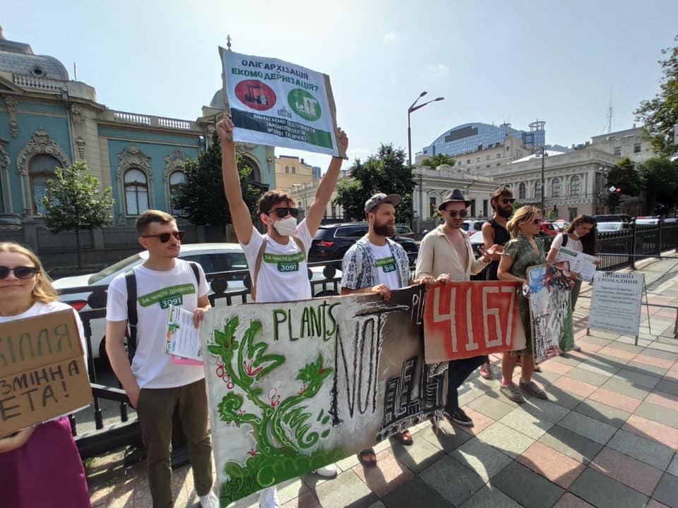 Законопроект №4167 про промислове забрудення провалено