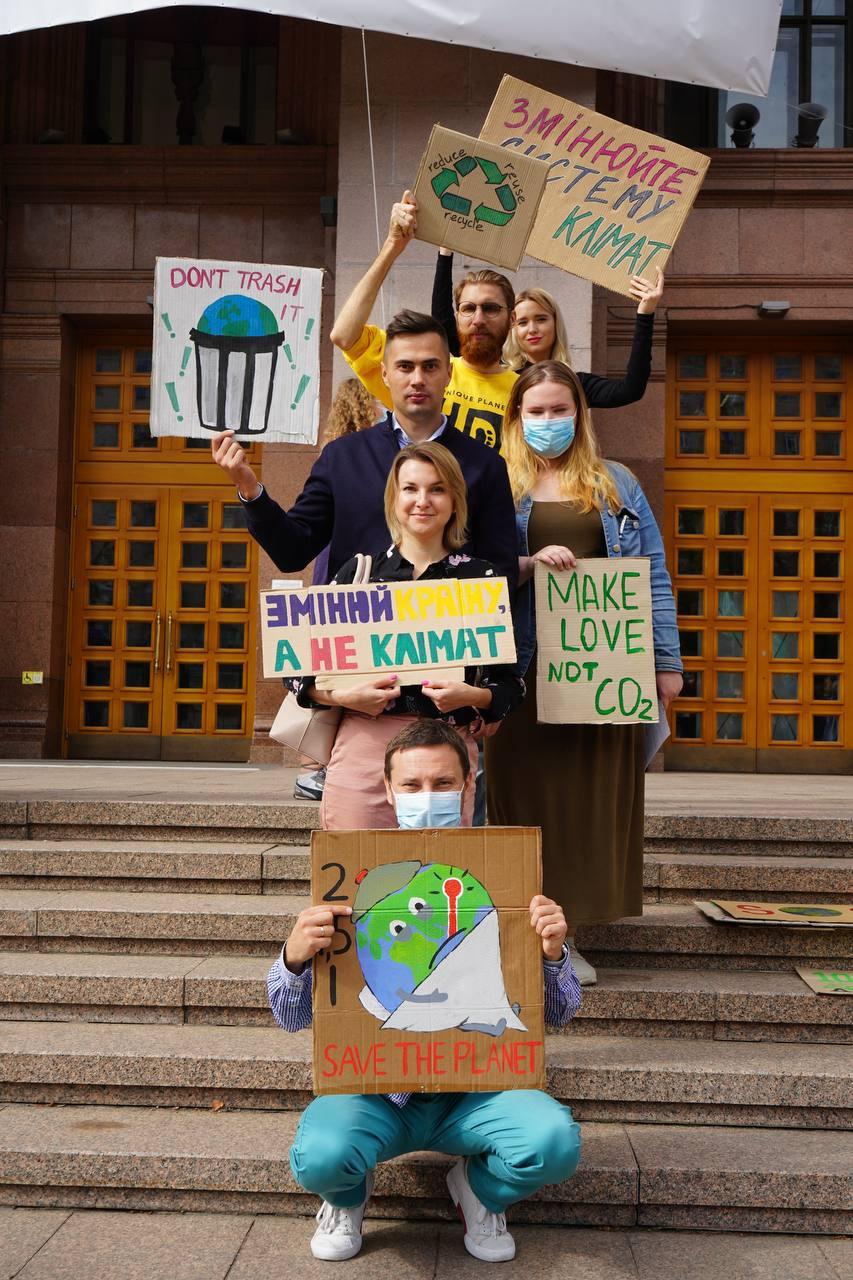 Виходь на Кліматичний марш 2021!