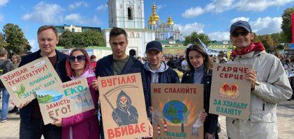 Екоальтернатива на кліматичному марші 2021🌏💚